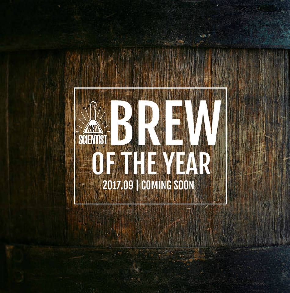 Brew of the Year 2017